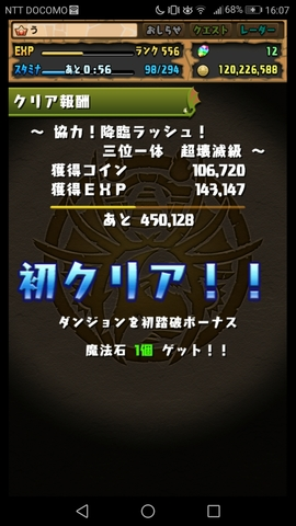20170528195535123.jpg