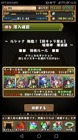20170915213413018.jpg