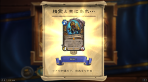 2018-12-05 (1).png
