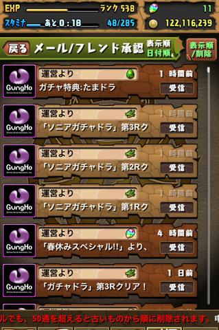 B1169EC4-B7C9-40D2-991D-68165049CE1A.jpg