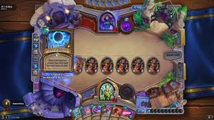 Hearthstone Screenshot 02-21-21 07.57.07.png