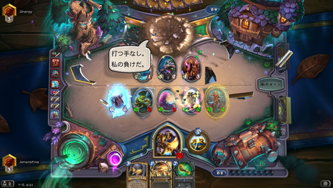 Hearthstone Screenshot 04-23-18 18.51.26.png