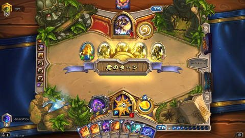 Hearthstone Screenshot 05-10-18 07.47.10.png