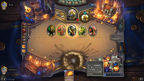 Hearthstone Screenshot 05-16-18 18.50.45.png