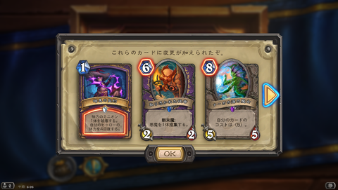 Hearthstone Screenshot 05-23-18 06.06.45.png