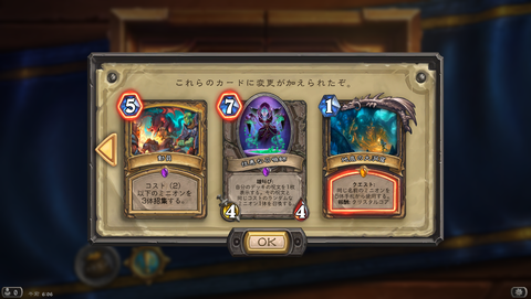Hearthstone Screenshot 05-23-18 06.06.49.png