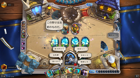 Hearthstone Screenshot 05-26-18 18.39.46.png