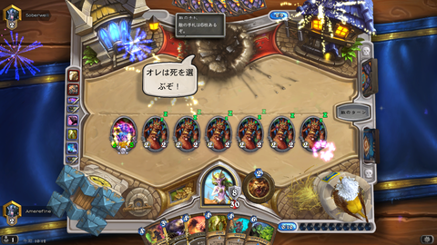 Hearthstone Screenshot 05-27-18 10.12.42.png