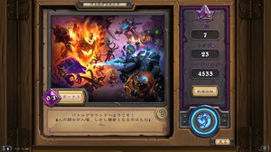 Hearthstone Screenshot 11-16-19 23.08.13.png