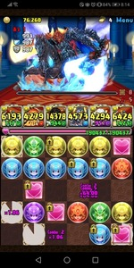 Screenshot_20200424_081431_jp.gungho.pad-c05a5.jpg