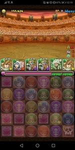 Screenshot_20200424_101922_jp.gungho.pad.jpg