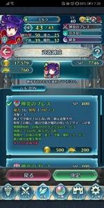 Screenshot_20200612_073814_com.nintendo.zaba.jpg