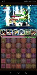 Screenshot_20200731_225202_jp.gungho.pad.jpg