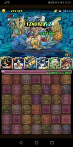 Screenshot_20200731_225531_jp.gungho.pad.jpg