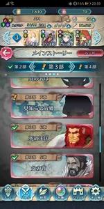Screenshot_20200902_205901_com.nintendo.zaba.jpg