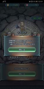 Screenshot_20200902_205952_com.nintendo.zaba.jpg