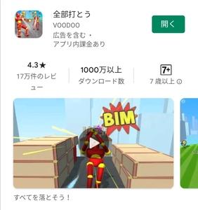 Screenshot_20201009_215608.jpg
