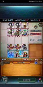 Screenshot_20201113_092423_com.nintendo.zaba.jpg