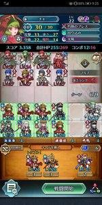 Screenshot_20201113_092504_com.nintendo.zaba.jpg