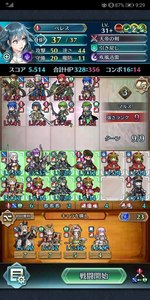 Screenshot_20201113_092959_com.nintendo.zaba.jpg