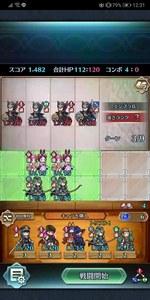 Screenshot_20201113_123111_com.nintendo.zaba.jpg