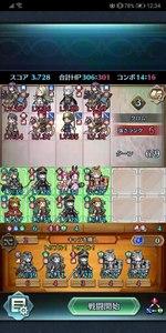 Screenshot_20201113_123428_com.nintendo.zaba.jpg