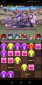 Screenshot_20201231_151114_jp.gungho.pad.jpg