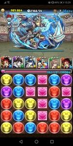 Screenshot_20201231_152957_jp.gungho.pad.jpg