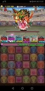 Screenshot_20201231_153114_jp.gungho.pad.jpg